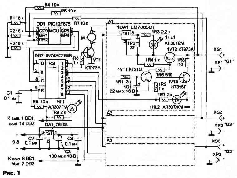 Правильная зарядка щелочных аккумуляторов