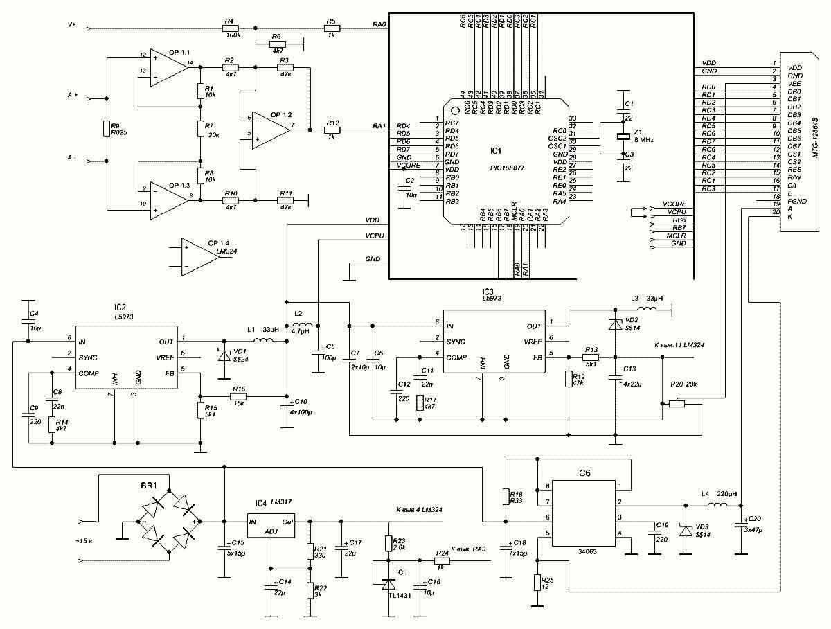принципиальная схема незабудка-2 для авто