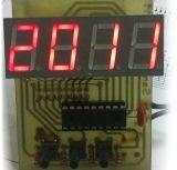 Реверсивный счетчик на PIC16F628A