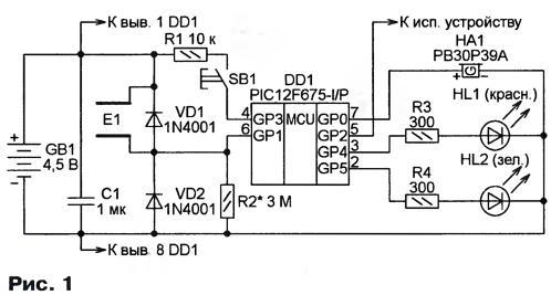 Схема прибора изображена на