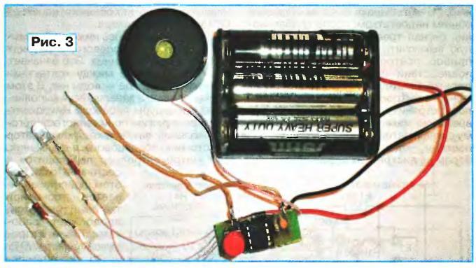Номиналы резисторов R3