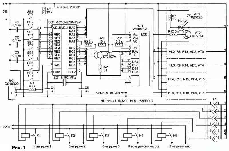 Схема автомата изображена на