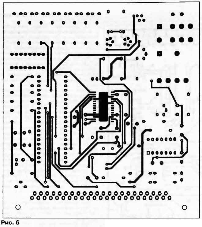 Обратите внимание, что вилка Х1 (ГРПМ1-45Ш) установлена с обратной показанной на рис. 7 стороны платы.