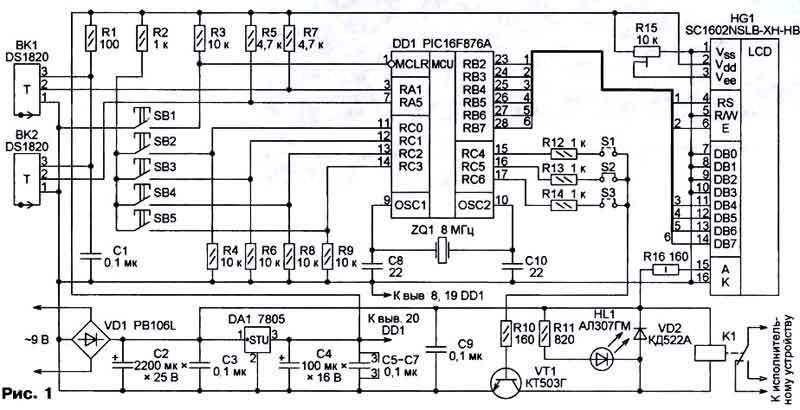 Схема термометра-термостата