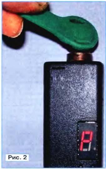 Домофонные ключи своими руками