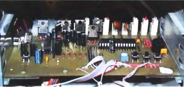 Блок управления вентиляторами