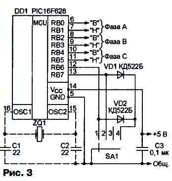 Оптическая развязка задающего генератора и мощных узлов трехфазного инвертора в данном случае не предусмотрена...