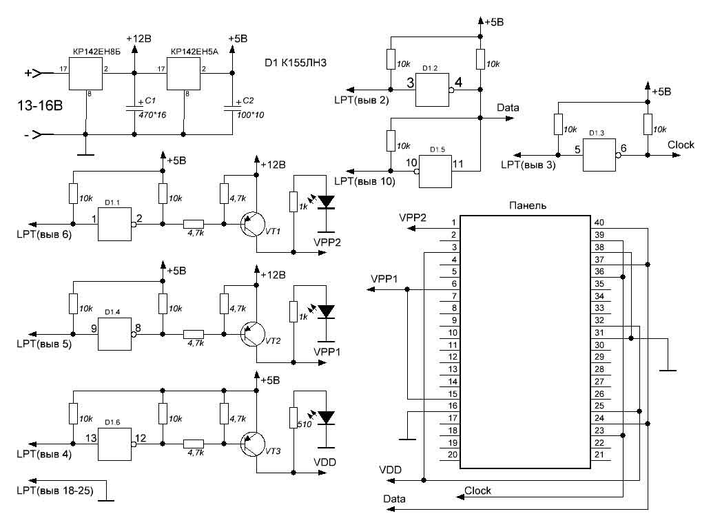 Схема lpt программатора