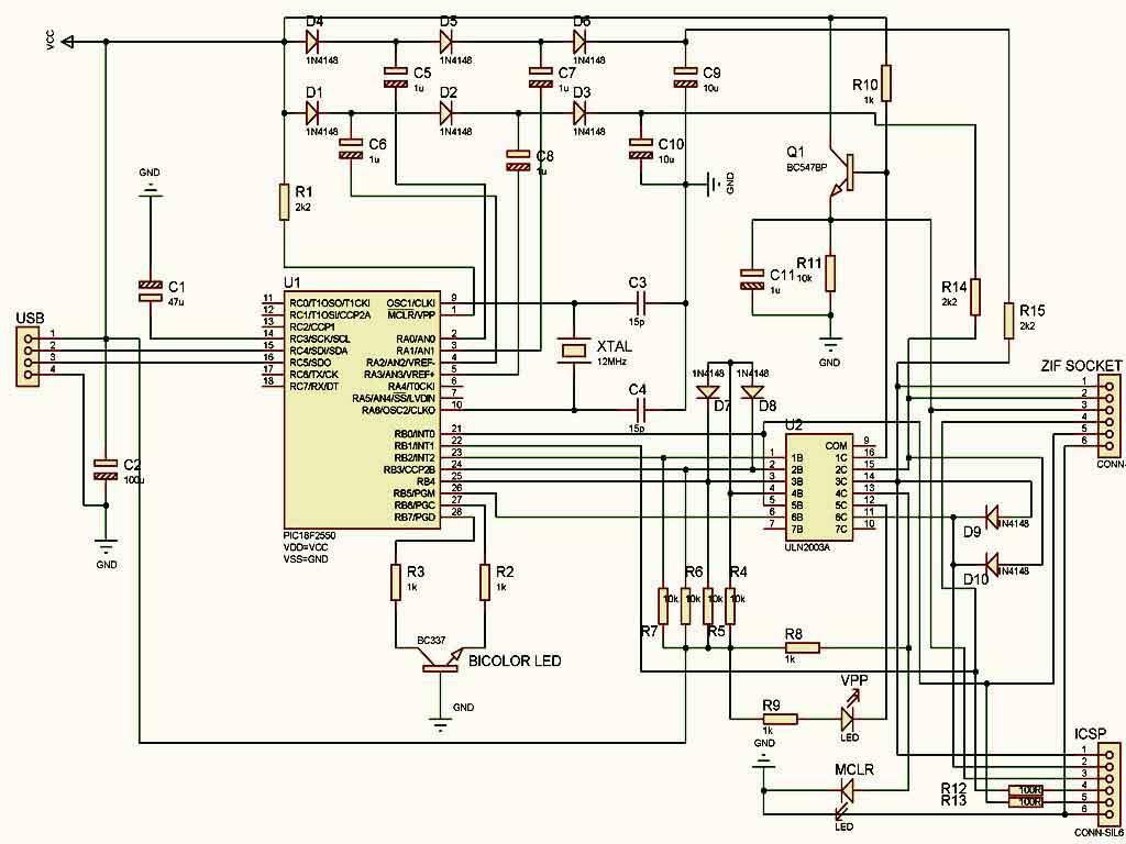 мтз 82 схема система отопления.