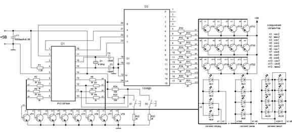Принципиальная электрическая схема часов на микроконтроллере PIC16F84A.