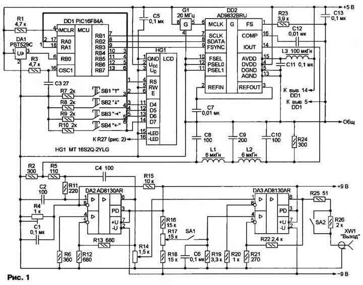 Схема генератора показана на