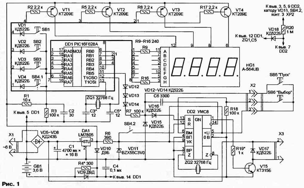 Подбирая номинал резистора R4,