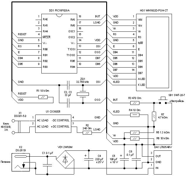 Таймер на микроконтроллере pic