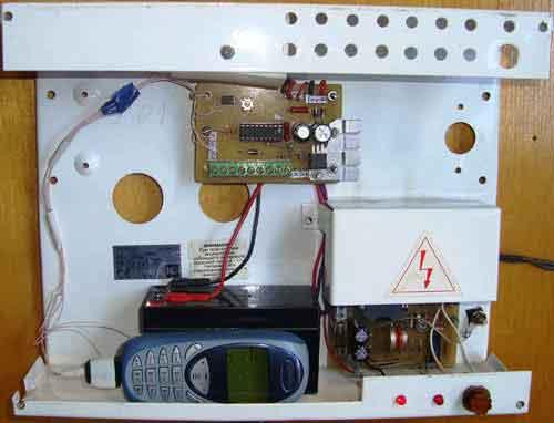 GSM сигнализацию можно