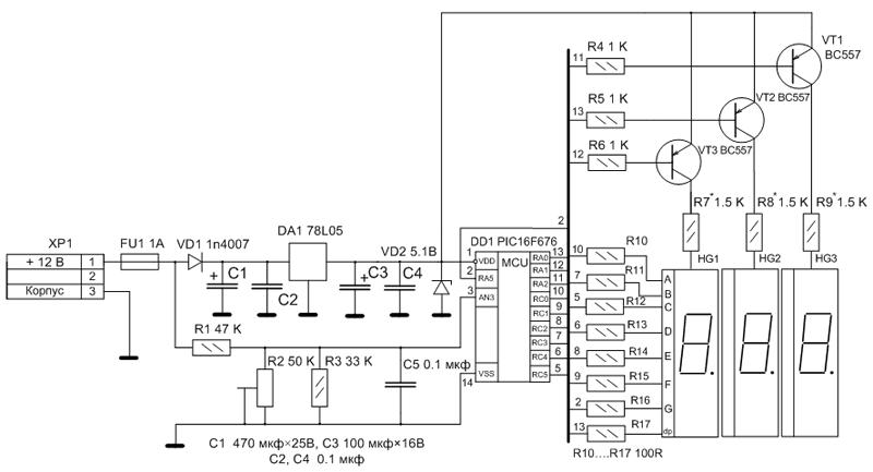 Опель z12xe электрическая схема Схема двухполярного блока питания на блок питания на схема блока питания на Схема...