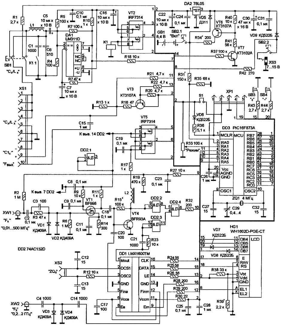 Схема прибора показана на рис. 1. Переменный резистор R33 и кнопки SB1—SB4 выполняют функции органов управления.