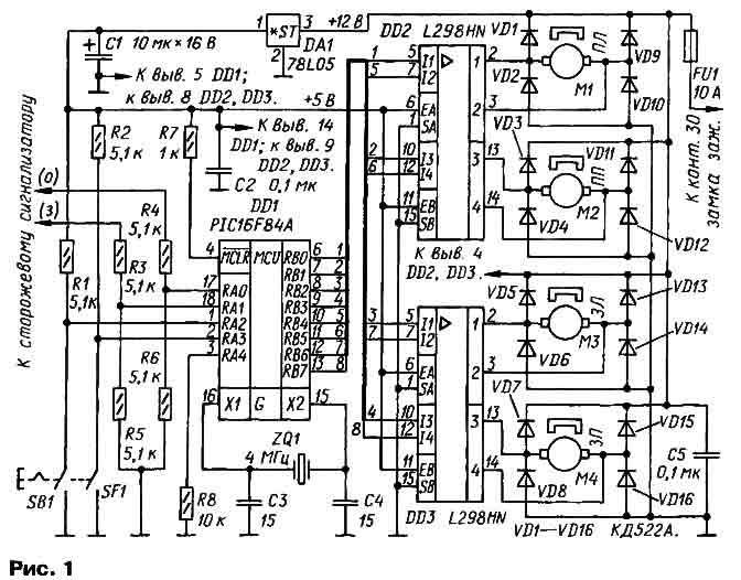 Принципиальная схема устройства показана на рис. 1. Оно собрано на широко известном радиолюбителям микроконтроллере...