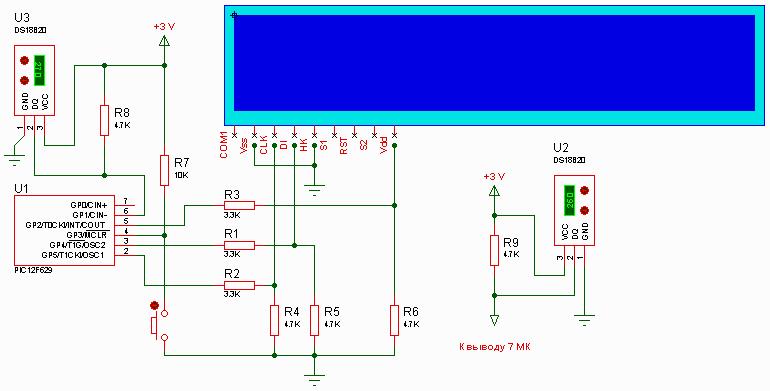Домашний термометр на микроконтроллере PIC12F629.