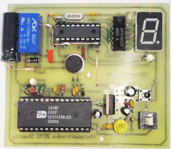 Eselit.com : Схемы : Микроконтроллеры : Охранная сигнализация на PIC16F628A.