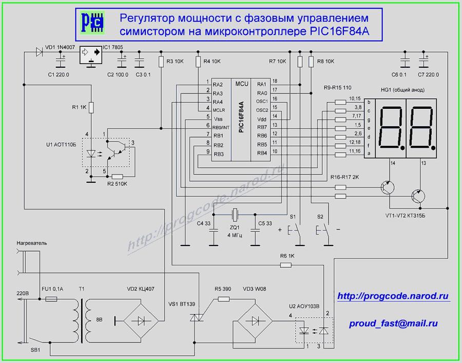 симистором на микроконтроллере PIC16F84A.