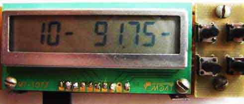 Синтезатор частоты для радиовещательного ЧМ-FM приемника на микросхемах LM7001J и PIC16F84A.  Внешний вид платы.