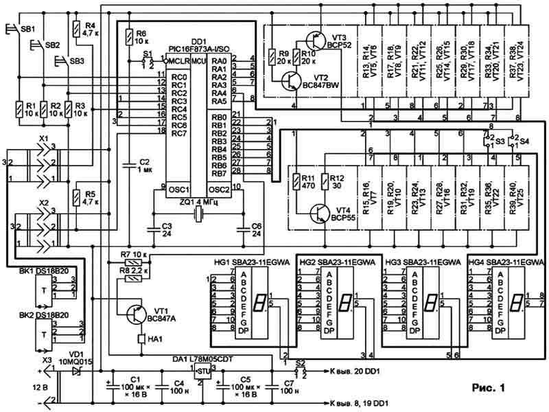 Схема часов представлена на рис. 1. Их можно питать от любого источника постоянного напряжения 12 В...