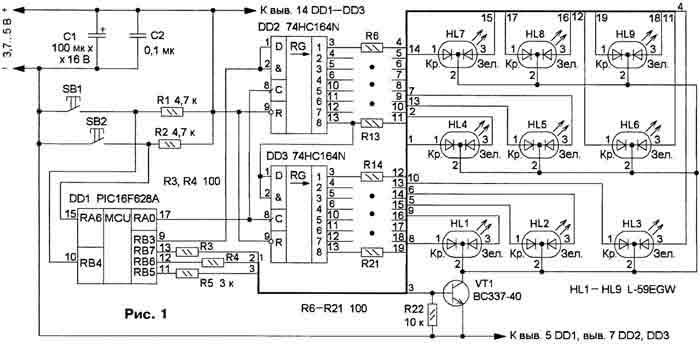 Микроконтроллер DD1 загружает