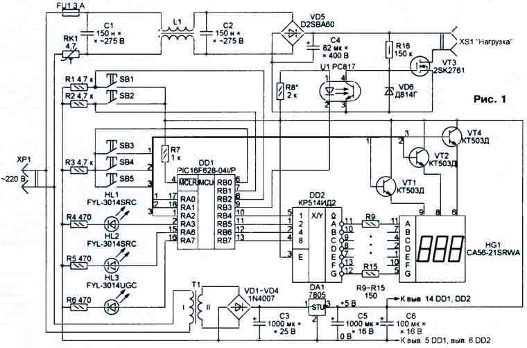 полевого транзистора VT3