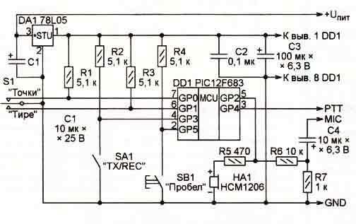 В режиме ТХ выключатель SA1