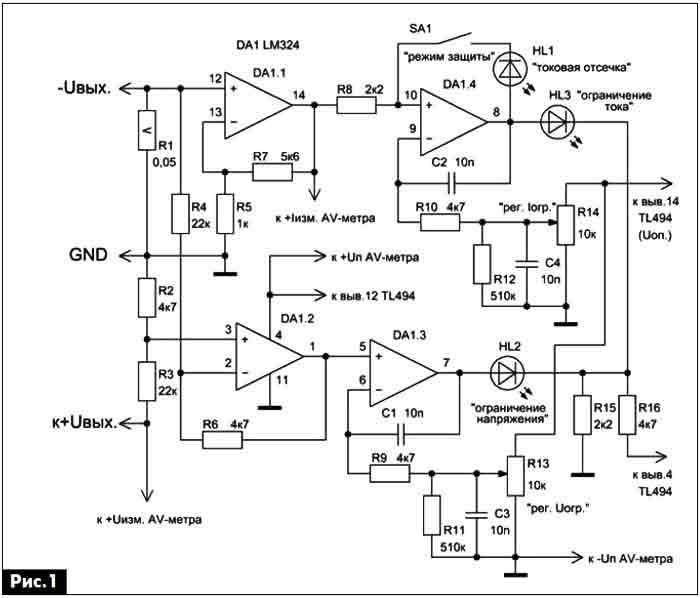 Схемы переделки компьютерных
