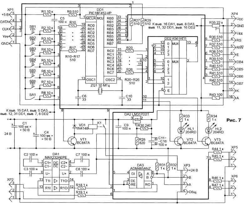 Схема контроллера поворотного