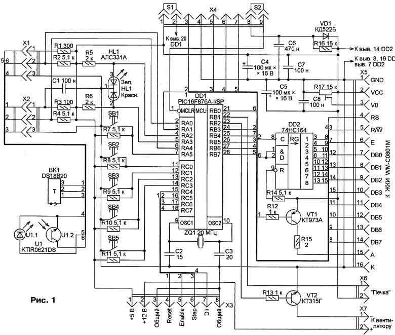 Схема узла управления показана